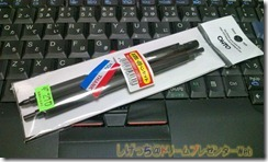 20110301-F1080637