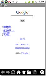 device-2011-08-28-191139