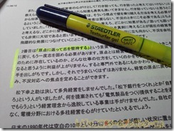 2011.09.12-DSC_0004