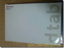 2013.04.29-DSC_0004