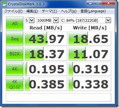 2014.02.18-crystamark-wd250