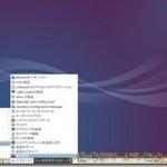 Lubuntu 14.04 on ThinkPad X40でホットキーを使ってハイバネーションさせる方法。