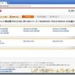Lubuntu 14.04 で CANON PiXUS MX923を使う。
