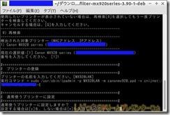 2014-05-18-072418_579x392_scrot