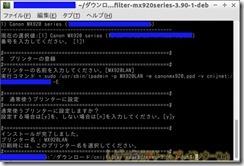 2014-05-18-072424_579x392_scrot