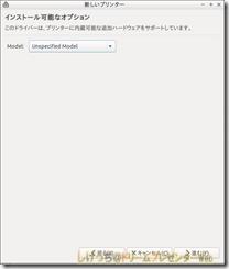 2014-05-18-072614_616x725_scrot