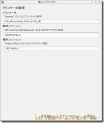 2014-05-18-072651_616x725_scrot
