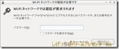 2014-05-29-044449_642x262_scrot
