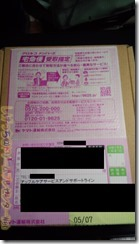 2014.05.07-DSC_0122