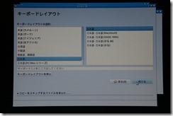 2014.05.12-imgp1601