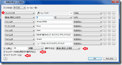 2014.05.27-iTunes-smartplaylistsettings