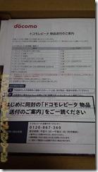 DSC_0358