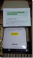 DSC_0361