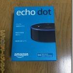 Amazon Echo Dotがきたよ(・∀・)